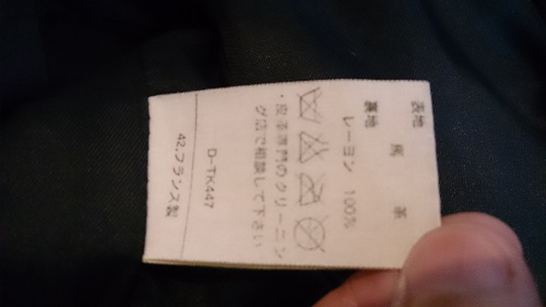 https://grandmako.com/contact/mailplus/member_picture/20151004122038DSC_0950.jpg