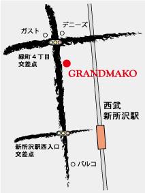 グランマコ地図